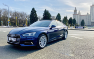 When Will 2022 Audi A5 Sportback Be Available